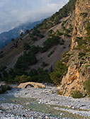Venetian bridge in the riverbed of Samaria