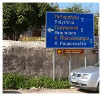 Road sign to Polyrrinia