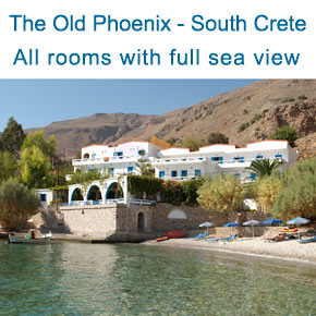 The Old Phoenix, a small family hotel in South Crete with its own private bay and full sea view from all rooms