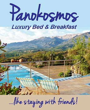 Panokosmos | Studios and Apartments | Bed and Breakfast