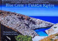 Blue Crete - The beaches of the Greek island of Crete