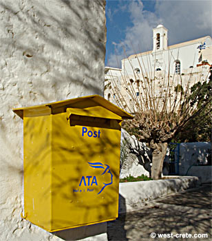 Greek post box