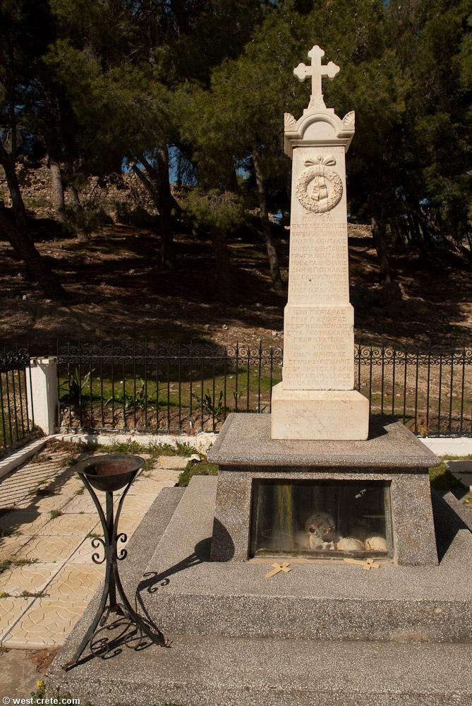 Second World War monument in Hora Sfakion